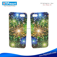 2015 hot selling 3d blank phone case for Iphone 5S