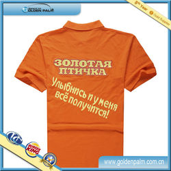 Mens Golf Shirts,Polo Golf Shirt,Breathable Golf Shirts