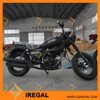 250cc gas chopper motorcycles for zongshen engine
