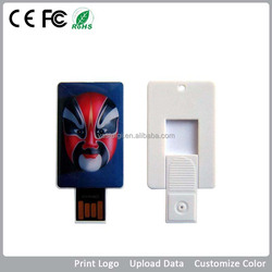 Small size business card usb flash drive 1gb 2gb 4gb 8gb 16gb 32gb 64gb