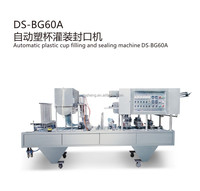 automatic cup filling and sealing machine for milk ,yugurt and water etc.