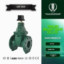 BS NRS resilient seat flanged ductile iron gate valve with drain