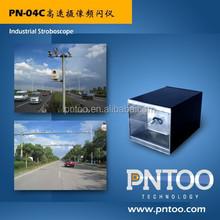 traffic camera shooting hideaway strobe lights