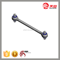 heavy truck torque rod torque arm for International 1693531C1