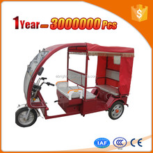 battery powered hot electric rickshaw