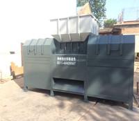 High efficient Scrap metal shredder/crusher machine/scrap metal recycling machine for sale