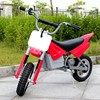 /product-gs/kids-electric-motorcycle-dx250-for-kids-with-ce-certificate-from-china-515645489.html