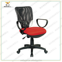 WorkWell competitive price staff mesh computer chair kw-S3059