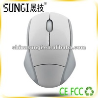 2012 smallest wireless mouse rohs