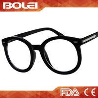 Koean Lastest Fashion Arrow Vintage Optical Presciption Frames