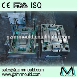 beach injection toy mould