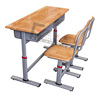 2015 Cheap Adjustable Moulded Board School Double Desk with Chairs