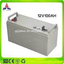 high quality 12v 100ah agm battery prices in pakistan
