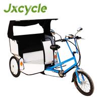 electric rickshaw pedicab with CE