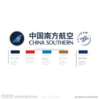 Air Shipping Service To Guatemala from China by China southem airlines