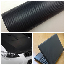 3D Car body color vinyl with our air channel 1.52 width 30m length