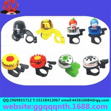 Mountain bike cartoon car horn environmental protection gasbag compass bell bell buggies aluminum hand thumb kettle bells
