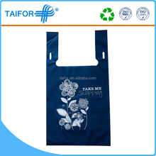 non-woven tote foldable shopping suit bag