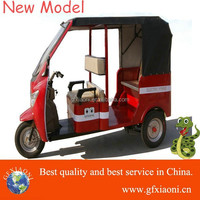Low price own factory passenger tricycle also have electric rickshaw motor