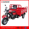 OEM China Manufacturer 125Cc Tricycle/Double Tricycle/Tricycle With Two Wheel In Front