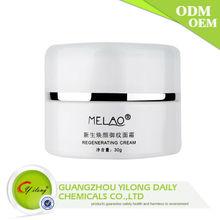 24 Hours Long Lasting Waterproof Japan Whitening Face Cream