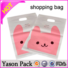 YASON nonwoven bag cheap china products printing luxury shopping bagssoft-loop handle bag shopping bagcustomized non woven bag f