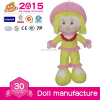 Baby Girl Dolls Wholesale Cute Children Toy Rag Baby Doll 24 inch