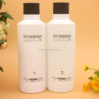 Hair rebonding product digital perm 1000ml*2 OEM ODM Perfect Link