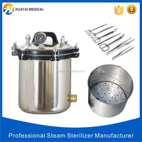 Portable high pressure steam autoclave machine for surgical tools