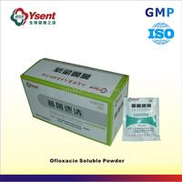 Veterinary medicine ofloxacin water soluble powder