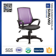 Ergonomic Mesh Computer Office Desk Midback Task Chair Purple Color