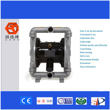 Good quality lubrication-free air diaphragm pump for pump water