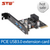 /p-detail/el-m%C3%A1s-nuevo-dise%C3%B1o-de-puerto-de-puerto-2-externa-2-5Gbps-pci-e-al-adaptador-300003464344.html