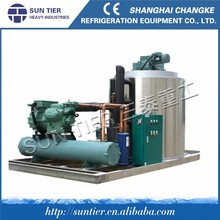 SUN TIER Snow Flake Ice Making Machine/flake ice machine with dry ice /Stainless steel evaporator flake ice machine