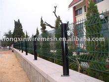 Alibaba Express Metal Fence
