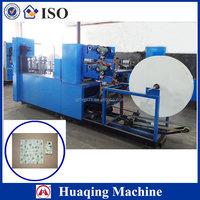 1/8 Folding color printing napkin paper machine