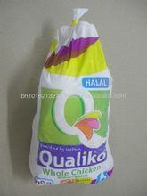 Ukraine HALAL Poultry - Whole Chicken