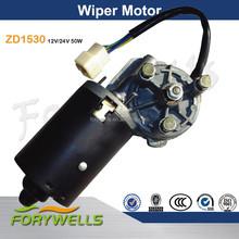 ZD1530, car and auto DC wiper motor 12V/24V