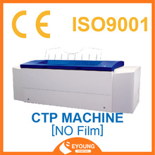 Similar Amsky 800T ctp plate setter machine and processor