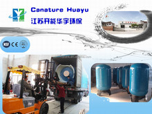 easy install residential FRP water tank for water storage and filter/2015 Canature HuaYu/household resin water softener