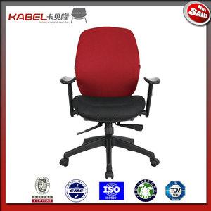 Kabel résille avec de la mousse dxracer chaise.