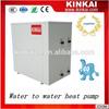 Water Pump Auto Heating Circulating High COP Geothermal Best Heat Pump