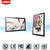 Commercial network/standalone 10inch digital video display android/windows ce/rohs/fcc/ul certificate