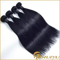 Wholesale cheap 7a grade 100% virgin asian hair weave