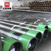 api 5ct oil seamless casing pipe l80 with vam top