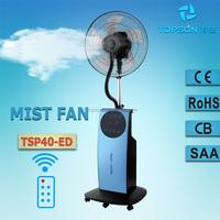 Indoor Water Mist Fan