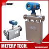 Mass Flow Meters LPG Flowmeter/flow meter