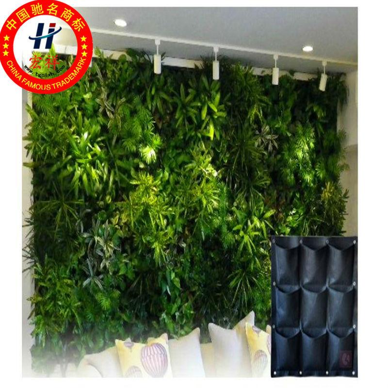 Vertical Garden Wall Planters Buy Vertical Pocket