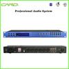 Karaoke mixer DSP audio processor digital audio processor