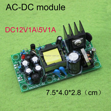 Green board 12V \ 5V fully isolated switching power supply / AC-DC module / 220V to 12v 5v dual output H5B2